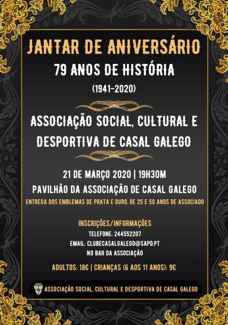 79º Aniversário da Associação Social Cultural e Desportiva de Casal Galego