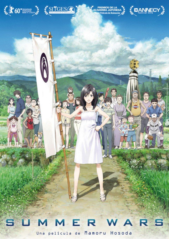 Primer ciclo de Animación Japonesa: «Summer Wars»