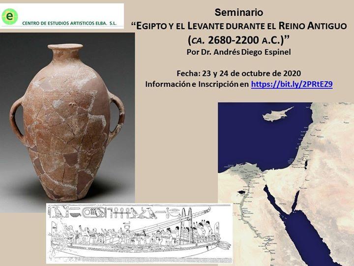 Seminario Egipto y el Levante durante el Reino Antiguo