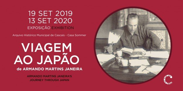 EVENTO ADIADO | Viagem ao Japão de Armando Martins Janeira
