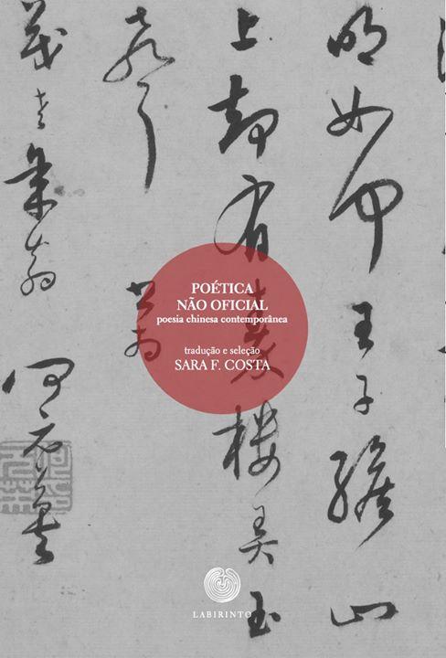"""Apresentação do livro """"Poética Não Oficial' Poesia Chinesa"""