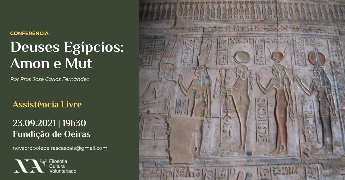 Deuses egípcios 6: Amon e Mut // Conf. José Carlos Fernández