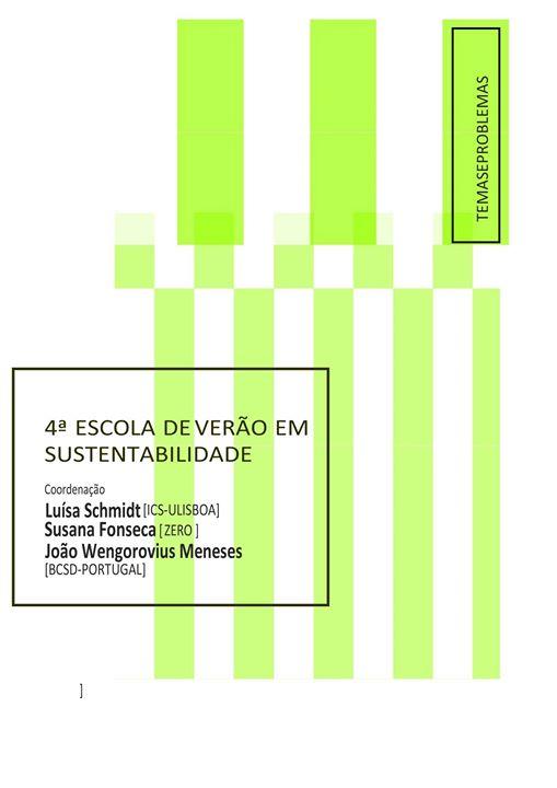 4ª Escola de Verão Sobre Sustentabilidade