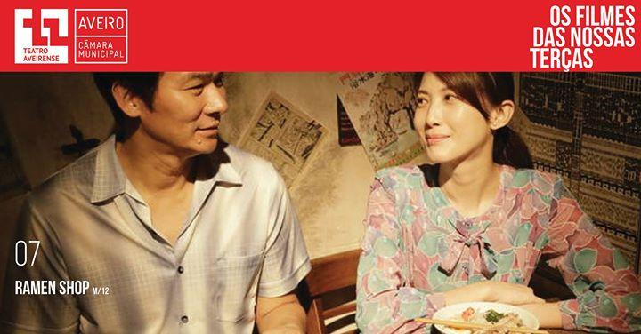 Ramen Shop - Negócio de Família | Os Filmes das Nossas Terças