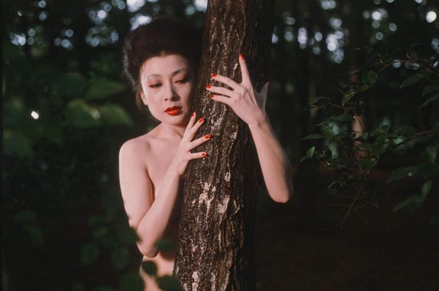 A Senhora de Karuizawa