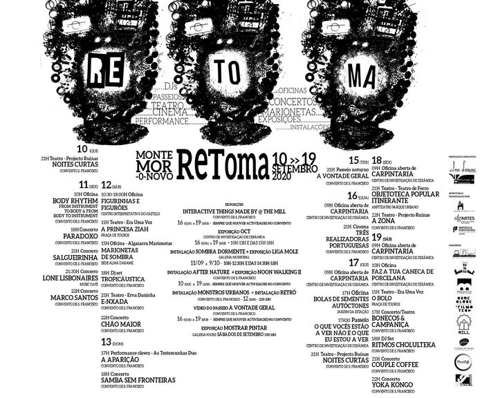 ReToma - Evento Multidisciplinar