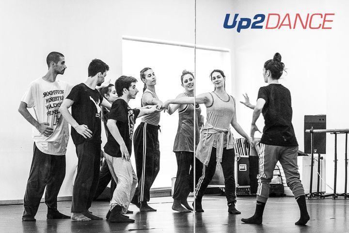 Mesa-redonda | O papel do ensaiador na companhia de dança