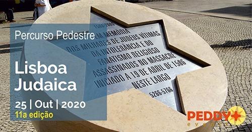 Percurso Pedestre 'Lisboa Judaica' (11ª Edição)