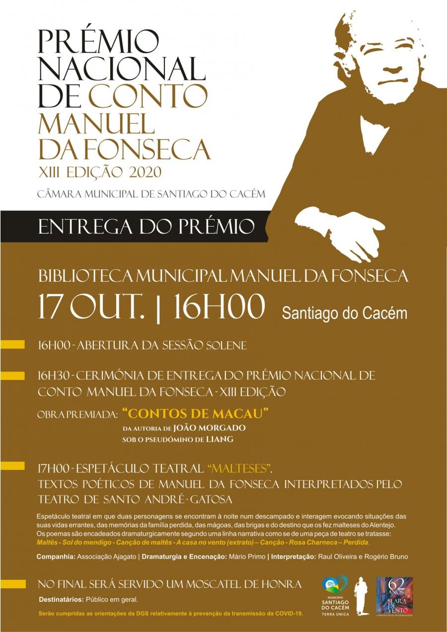 Entrega do Prémio da XIII Edição do Prémio Nacional de Conto Manuel da Fonseca