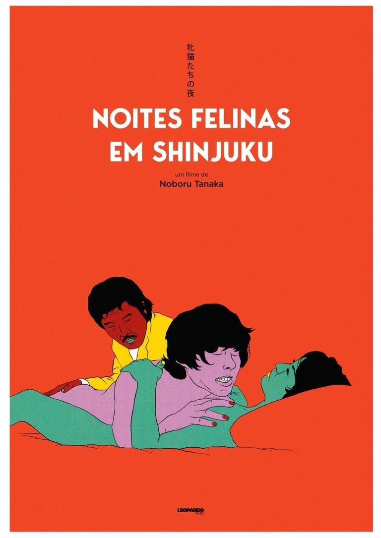NOITES FELINAS EM SHINJUKU
