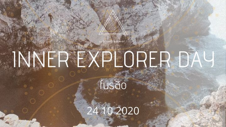 Inner explorer day - Fusão