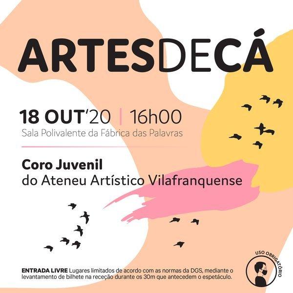 Coro Juvenil do Ateneu Artístico Vilafranquense