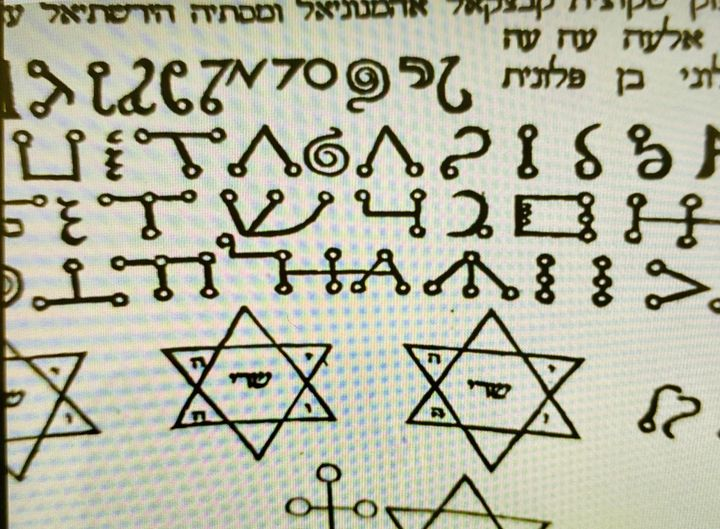 Curso de Alfabetos Sagrados e Angélicos Kabalisticos