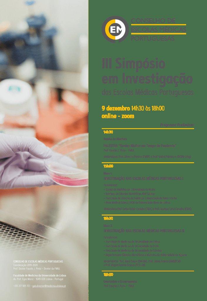 III Simpósio em Investigação das Escolas Médicas Portuguesas