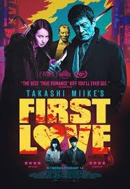 Filmoteca de Extremadura – 'First Love'