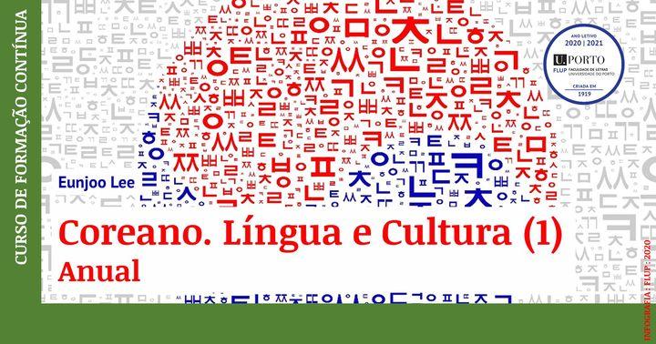 Coreano. Língua e Cultura (1) - Anual
