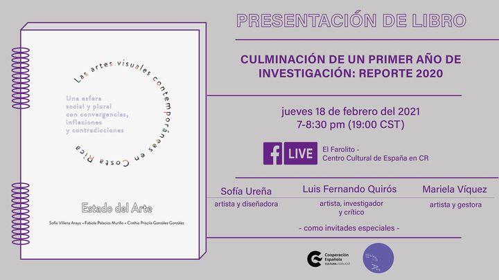 PRESENTACIÓN  DE LIBRO: Las artes visuales contemporáneas en Costa Rica