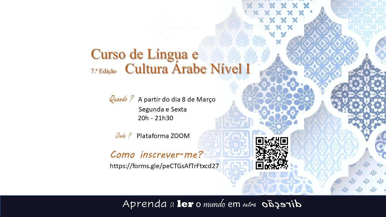 Curso de Língua e Cultura Árabe - Nível I
