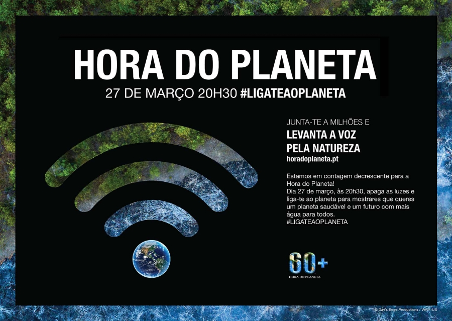 Hora do Planeta 2021 (ANP | WWF)