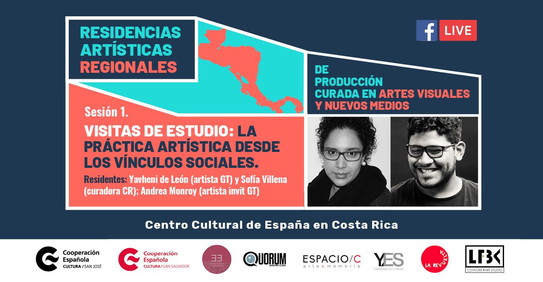 Visitas de estudio: La práctica artística desde los vínculos sociales. Sesión 1