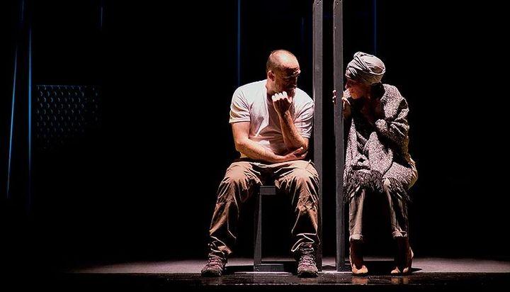 EL BUEN HIJO | Teatro