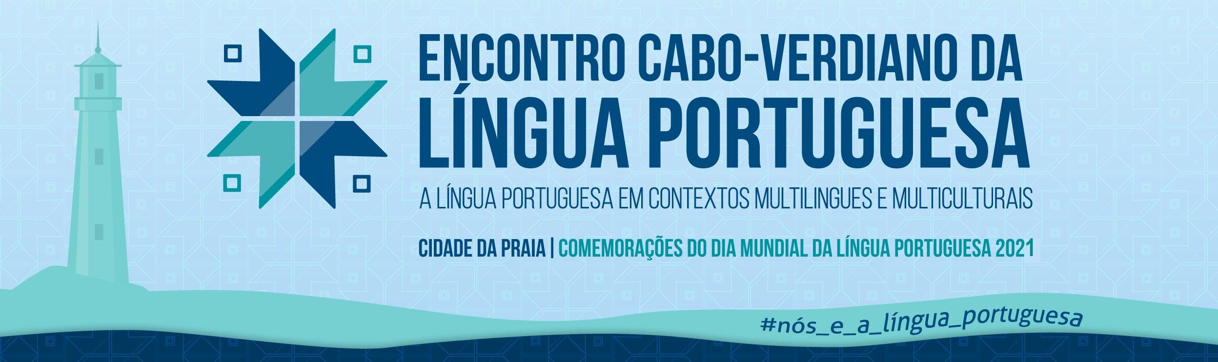 II Encontro Cabo-verdiano de Língua Portuguesa