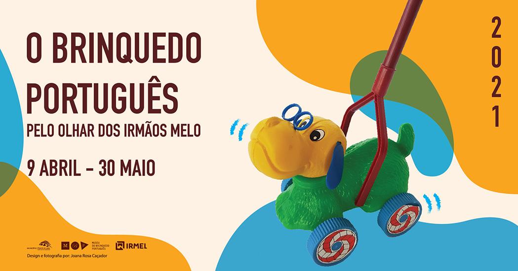 Exposição 'O Brinquedo Português' pelo olhar dos Irmãos Melo