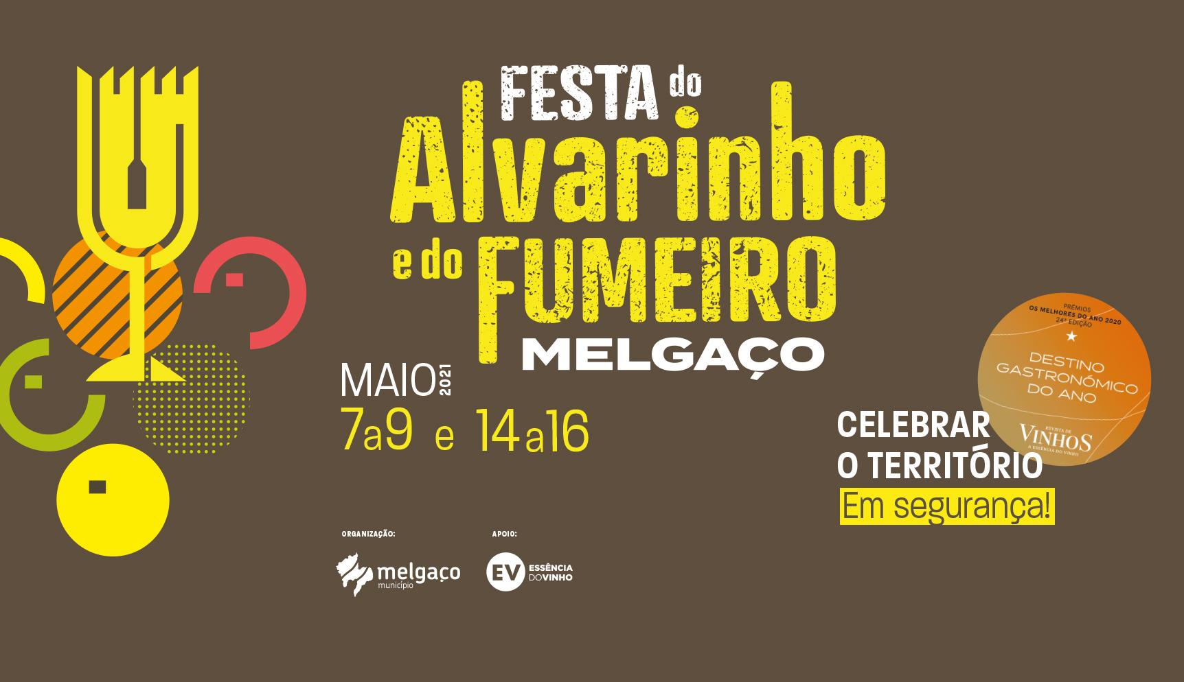 Festa do Alvarinho e do Fumeiro | 2021