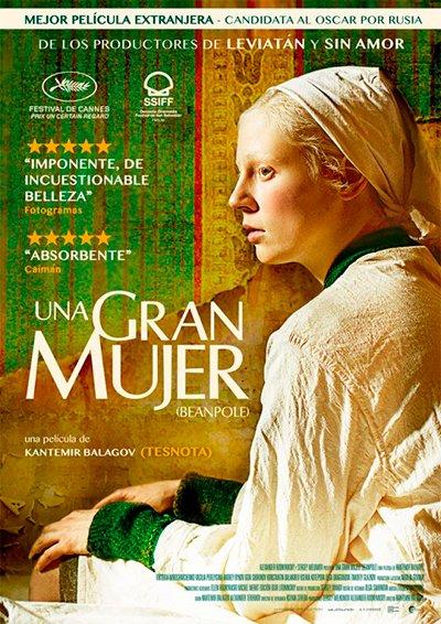Filmoteca de Extremadura | 'Una gran mujer'