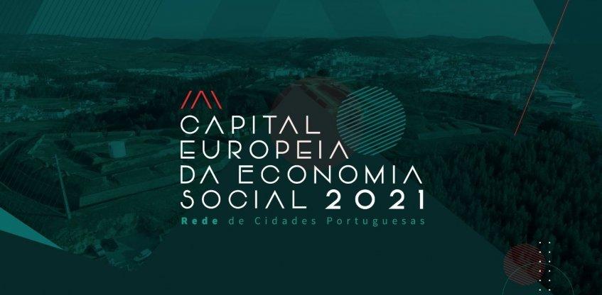 Prémio Cooperação e Solidariedade António Sérgio 2020