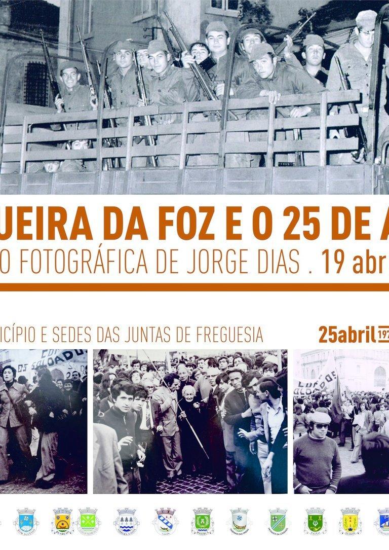 'A Figueira da Foz e o 25 de abril '
