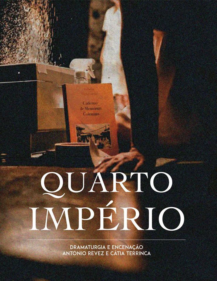 QUARTO-IMPÉRIO