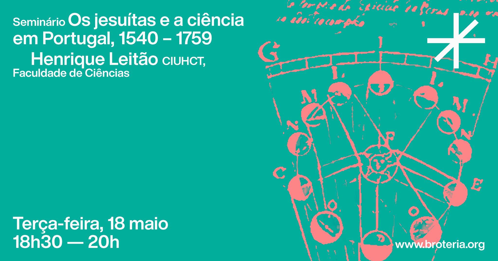 Seminário | Os jesuítas e a ciência em Portugal 1540–1759