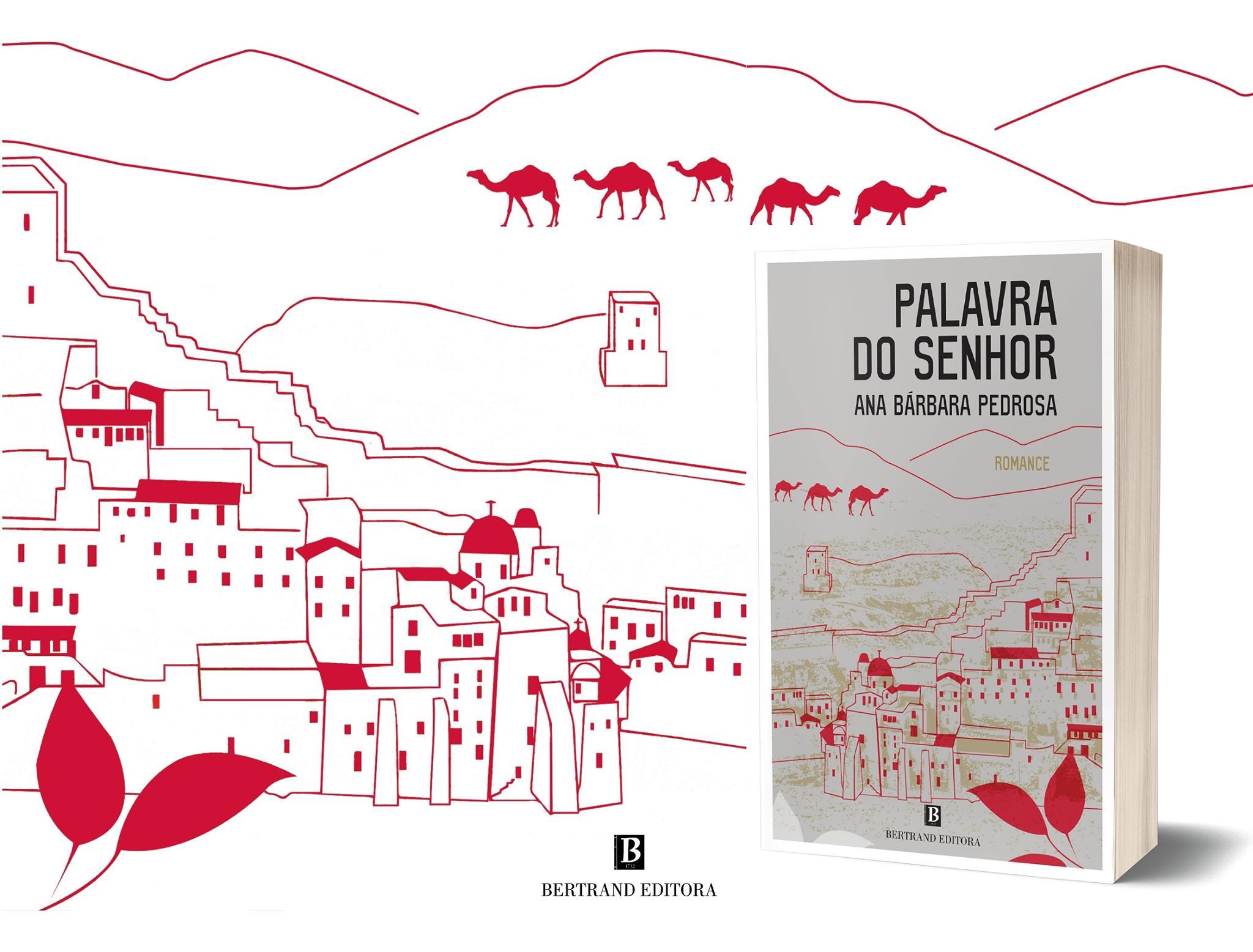 Livros a Oeste - Troca Direta - Ana Bárbara Pedrosa e Tânia Ganho apresentam os livros uma da outra