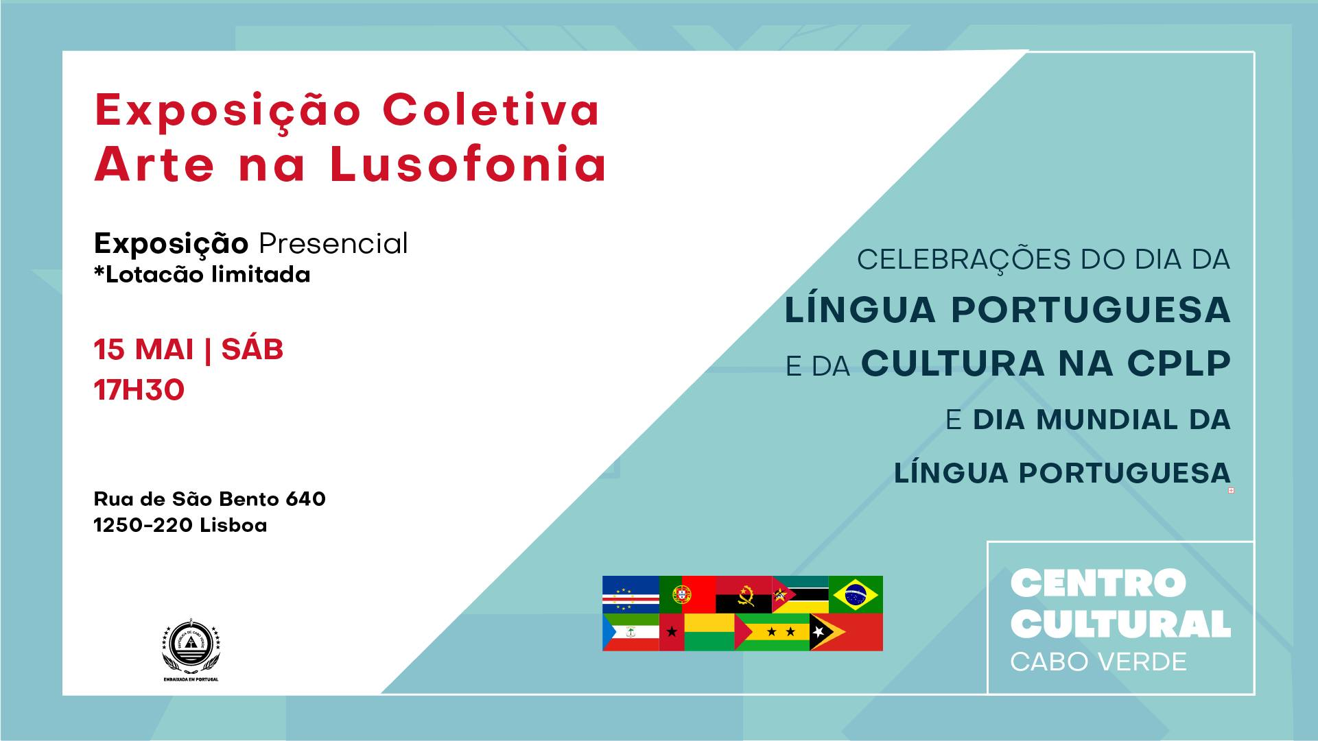 Exposição Coletiva Arte na Lusofonia |