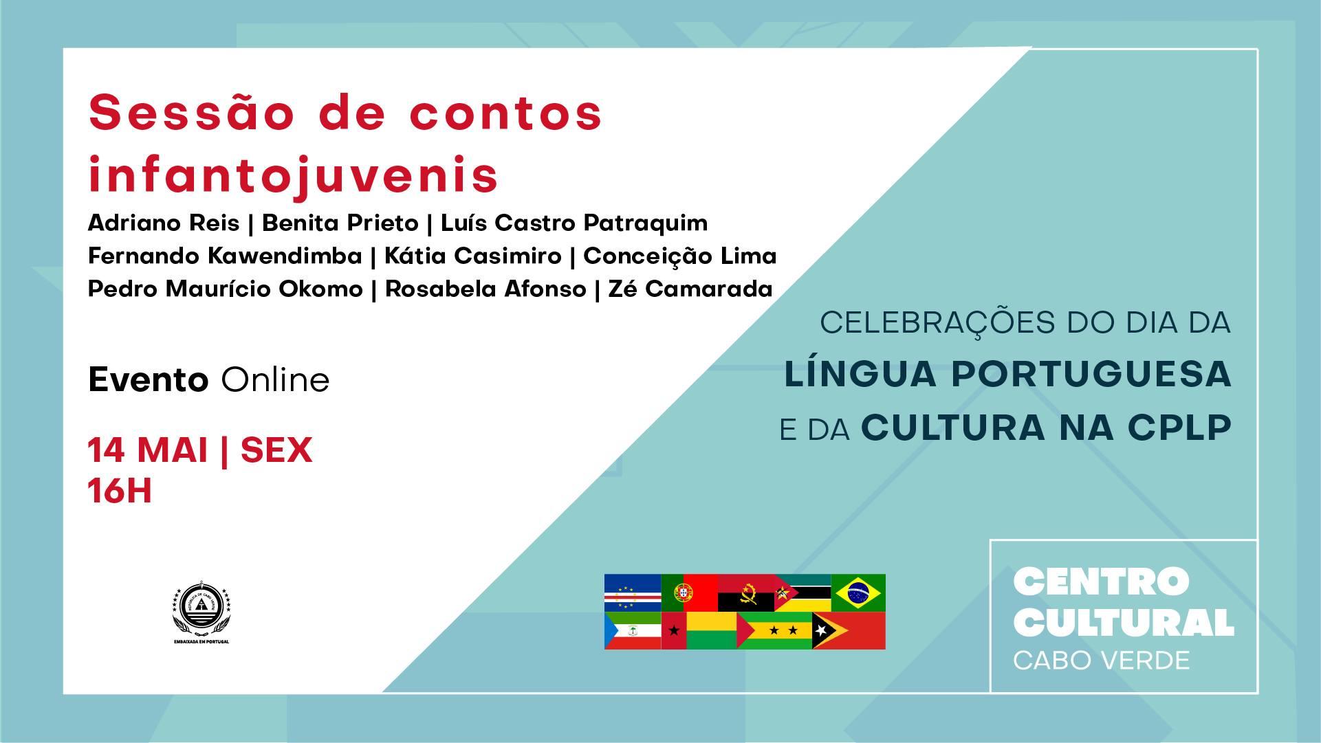 Sessão de contos infantojuvenis   Celebrações do Dia da Língua Portuguesa e da Cultura na CPLP