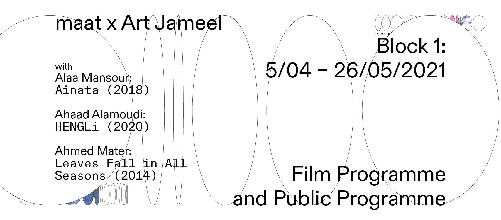 maat x Art Jameel – Film Programme : Block 1