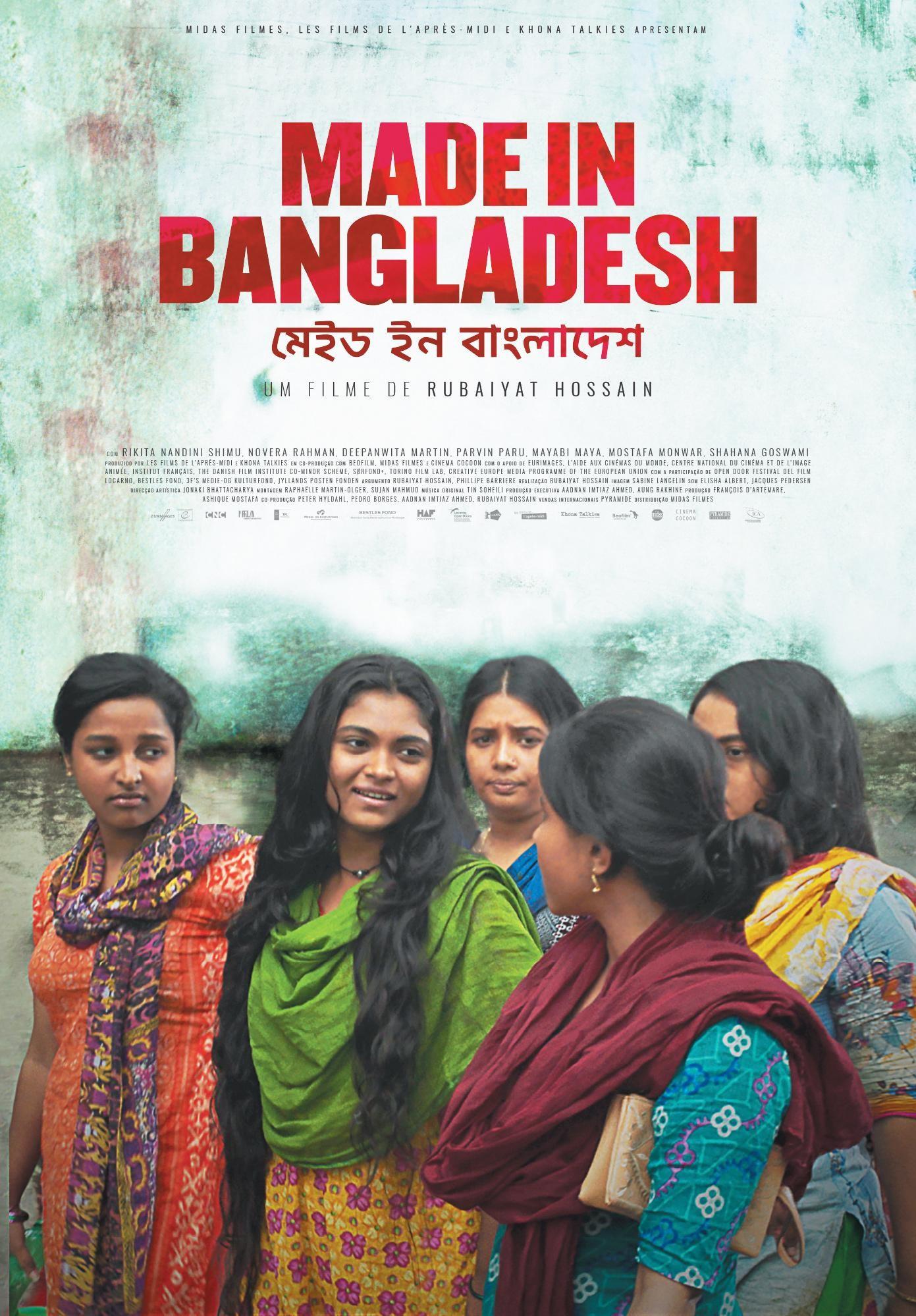 Cinema | MADE IN BANGLADESH
