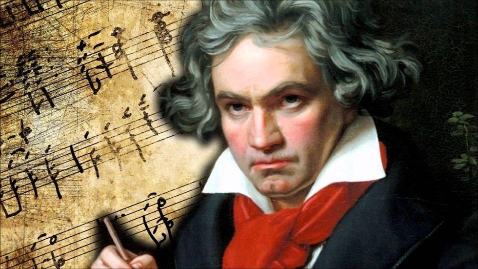 Las sonatas de Beethoven - FIMB