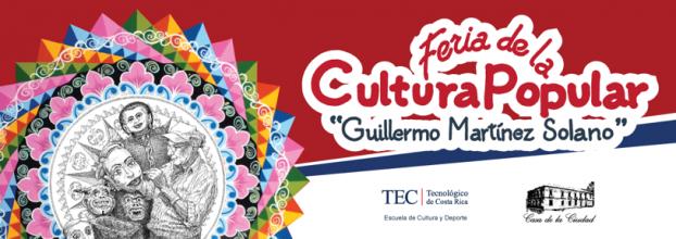Guillermo Martínez Solano. Feria de la cultura popular. Artesanía, comidas típicas y más