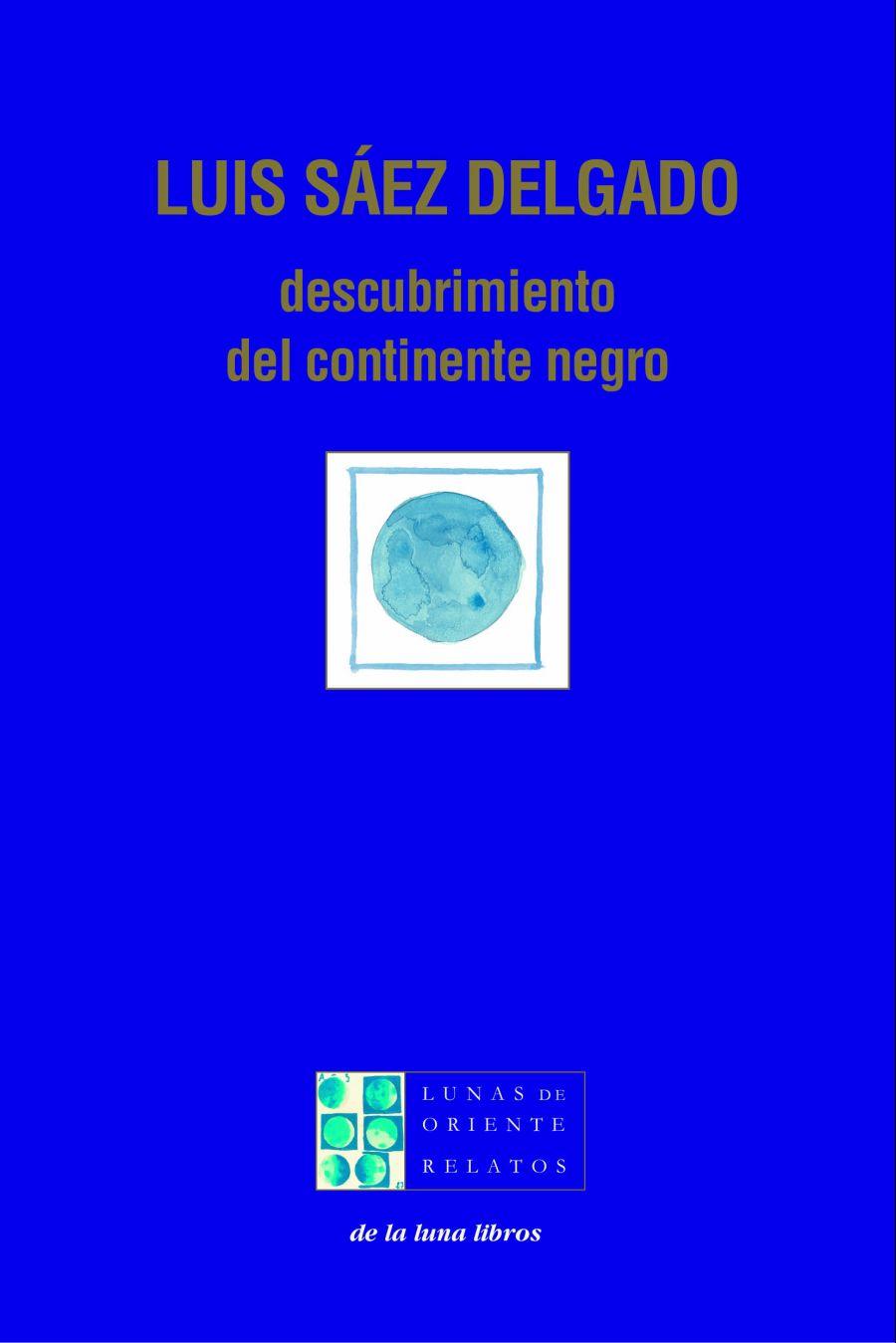 Presentación en Cáceres de los libros de Luis Sáez: Descubrimiento del continente negro y Recurrencias de Carlos Reymán
