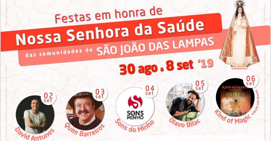 FESTAS SÃO JOÃO DAS LAMPAS - SINTRA