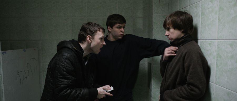 FEST - Cineclube de Espinho #6: 'A Tribo' de Myroslav Slaboshpytskyi